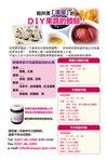 hantai_date.jpg